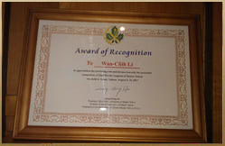 2007 Award of Recognition